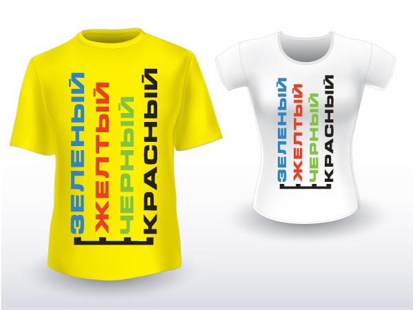 Интернет магазин футболок в Старом Осколе